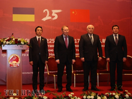 "The Company ""Ty i Pravo"" took part in celebration the anniversary of diplomatic relations between Ukraine and China"