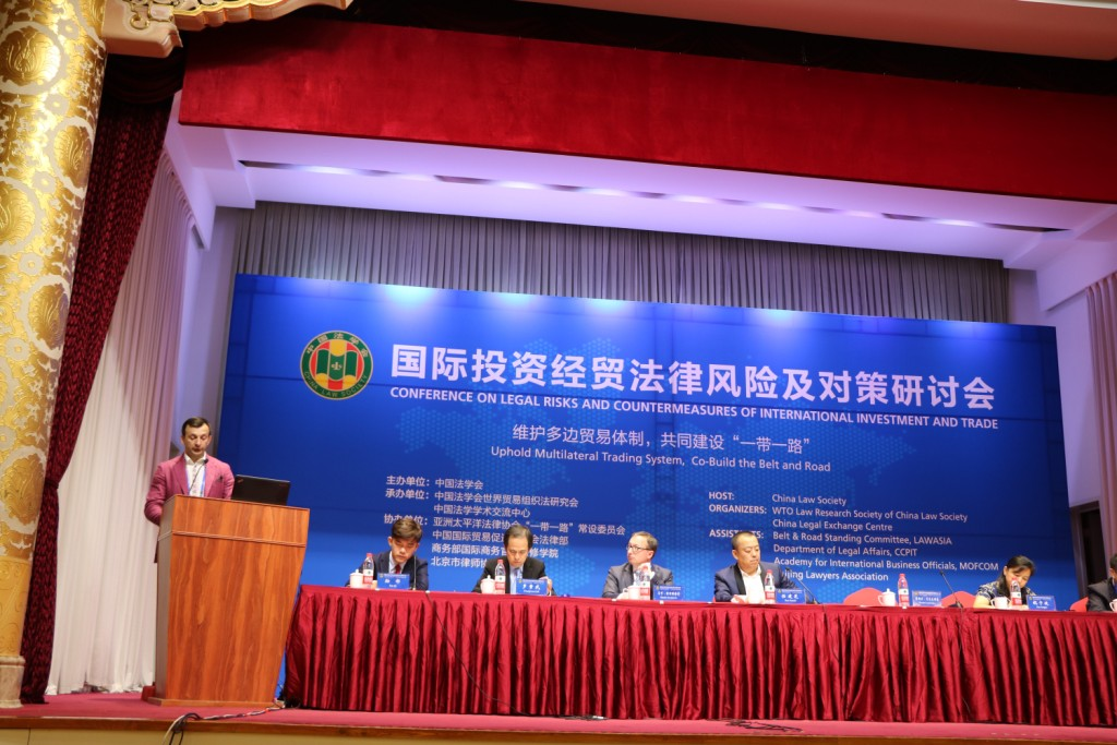 Ruslan Lenivskyi presented Ukraine at an international conference in China