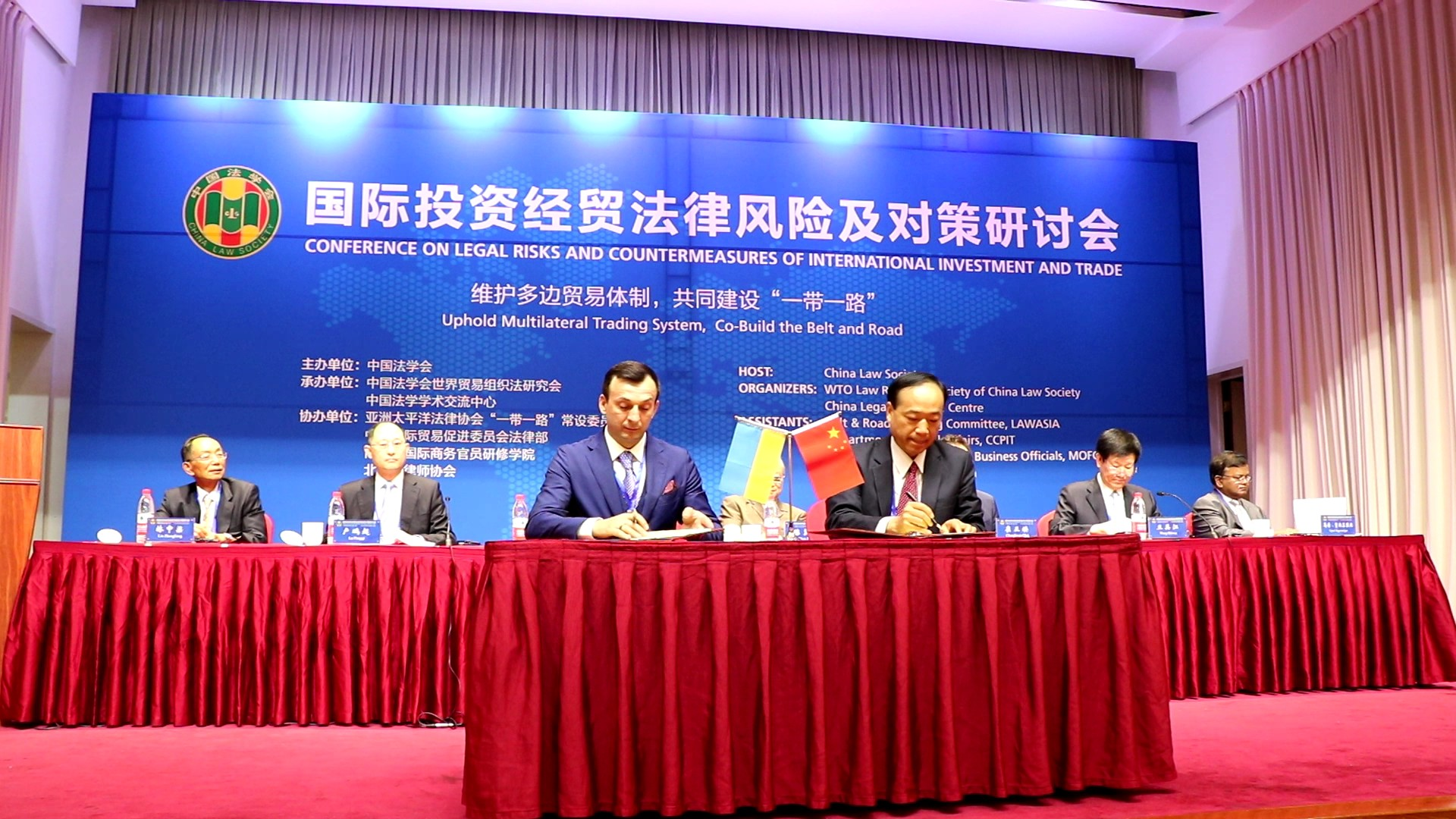 Memorandum of Mutual Cooperation with China Legal Exchange Center